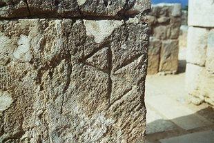 labrys carved on stone