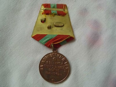 Alexandra's medal for work during WWII