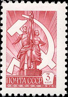 Stamp_Soviet_Union_1976_4601