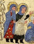 Two women 11th century Baghdad