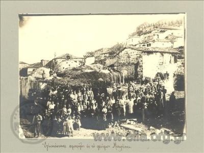 Refugees in Mytiline 1914-1918