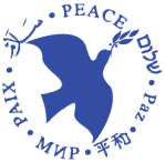 Presbyterian Peace Fellowship logo