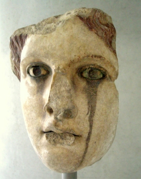 Fragment of an Ancient Greek Statue (Acropolis Museum, Athens)