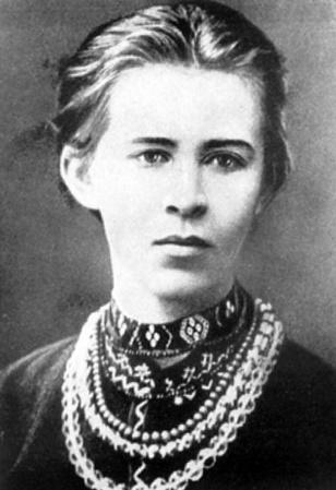 Lesya Ukrainka (1871-1913)