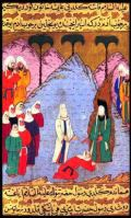 Muhammad and Aisha--16th cent