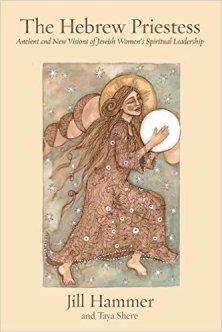 Hebrew Priestess cover