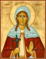 Saint_Thecla