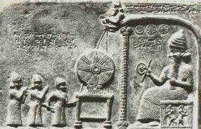 sumerian king