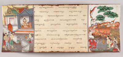 Phra_Malai_Manuscript_LACMA_M.76.93.2_(11_of_21)
