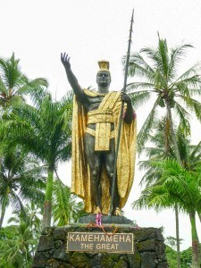 Kamehameha-The-Great-Statue-Hilo-225x300