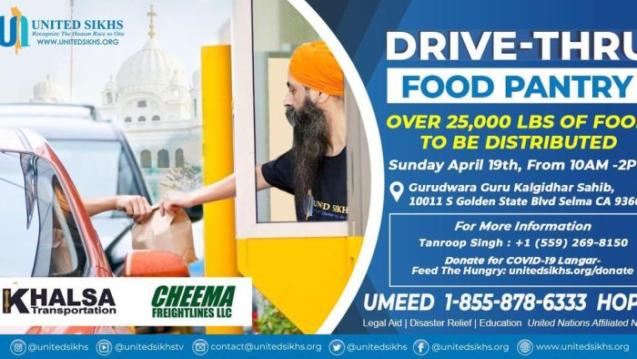 selma sikh help