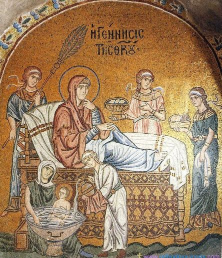 image of Mosaic of the Nativity